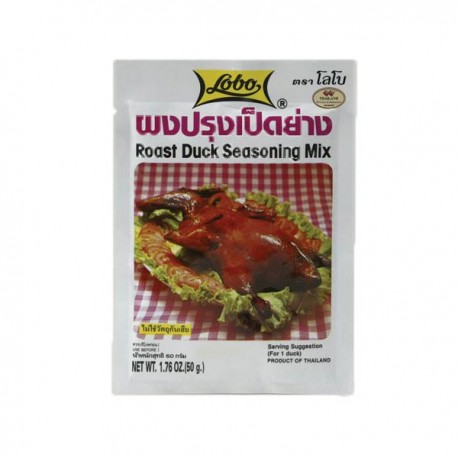 Roast Duck Seasoning Mix